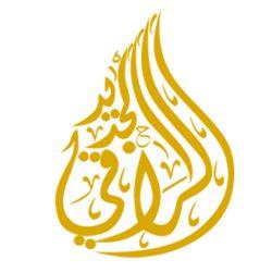 Alraqi aljadeed